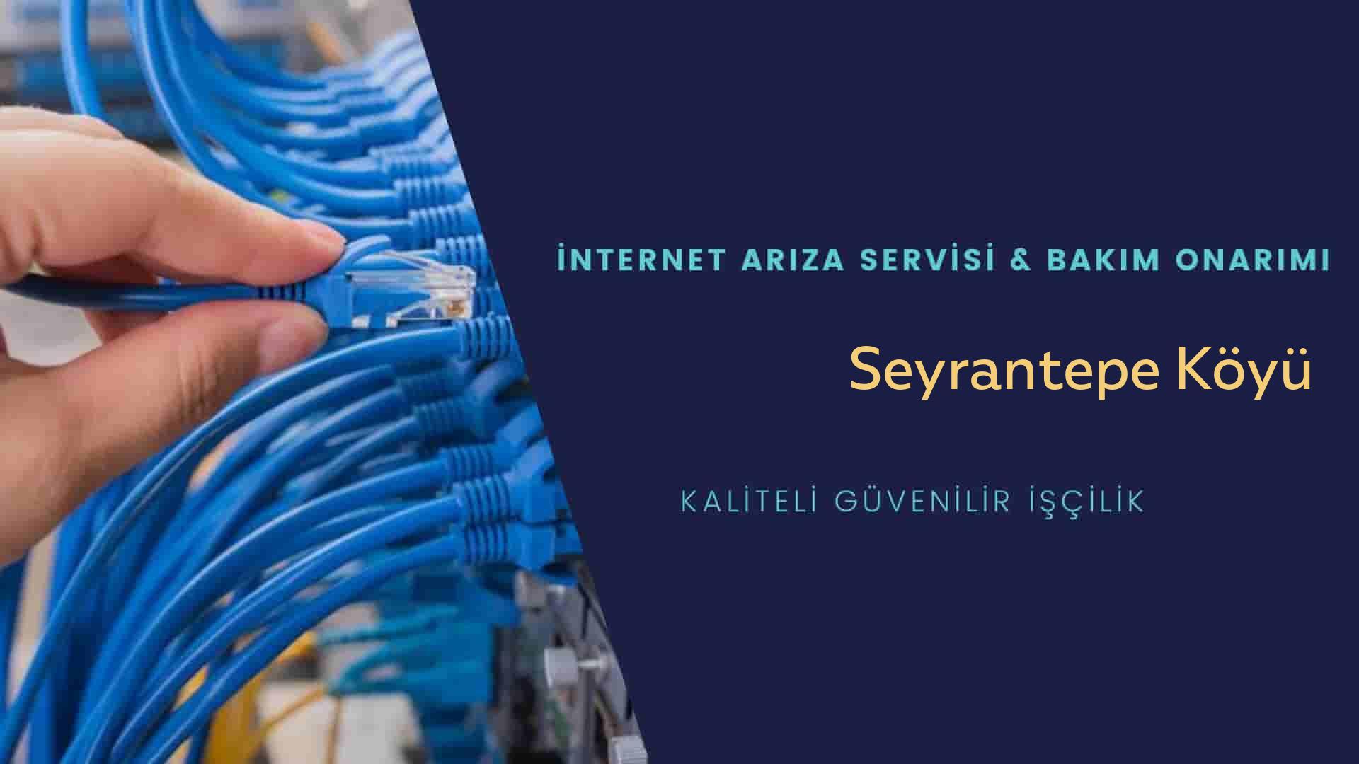 Seyrantepe Köyü internet kablosu çekimi yapan yerler veya elektrikçiler mi? arıyorsunuz doğru yerdesiniz o zaman sizlere 7/24 yardımcı olacak profesyonel ustalarımız bir telefon kadar yakındır size.